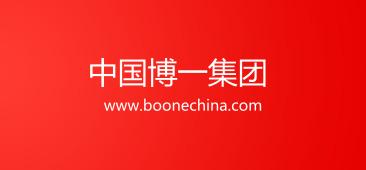 中國博一集團